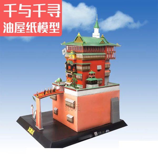 best selling Hayao Miyazaki and qianxon Yuwu Tangwu covers explain China's third edition of handmade paper
