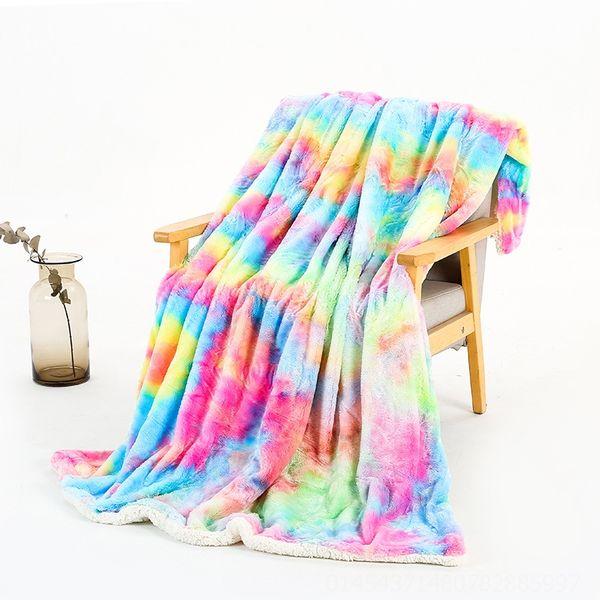 Кашемировая радуга # 46351