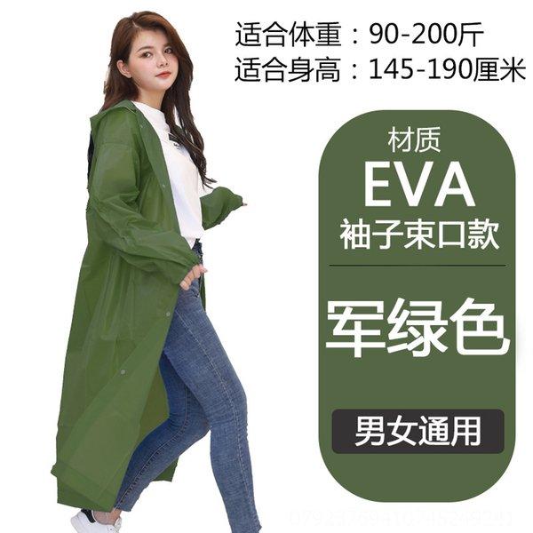 Taille verte militaire de Shukou