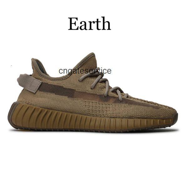 12 Earth