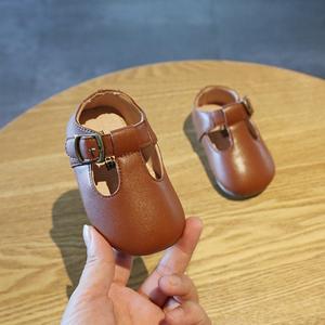 Brown-5 (13 centímetros interior)