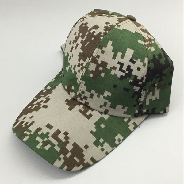 Camouflage One