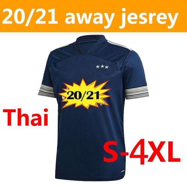 8 Away S-4XL