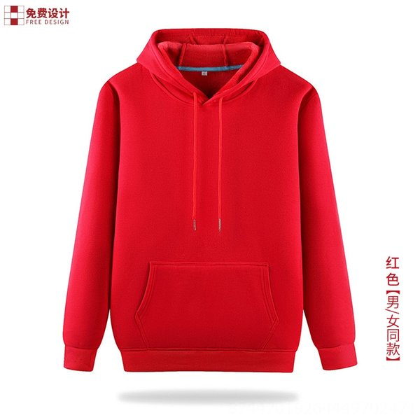 Kırmızı-S