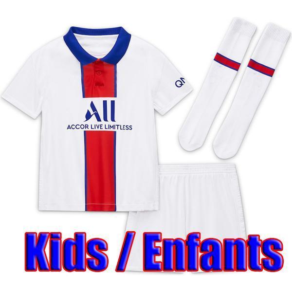 away kids +socks