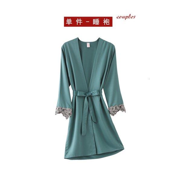 Vert Blue H-Robe