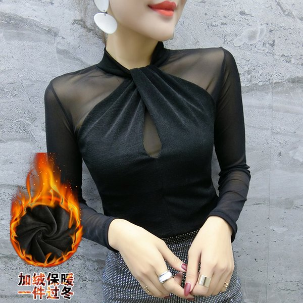 Black Plus Velvet.