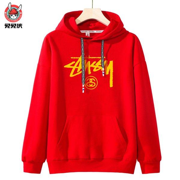 Лянь-бо Красный Желтый Stuuss