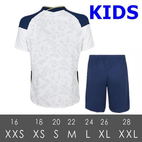 2020 Home - Kids