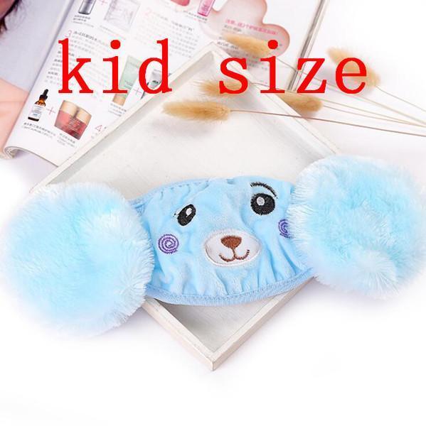 Kids Blue
