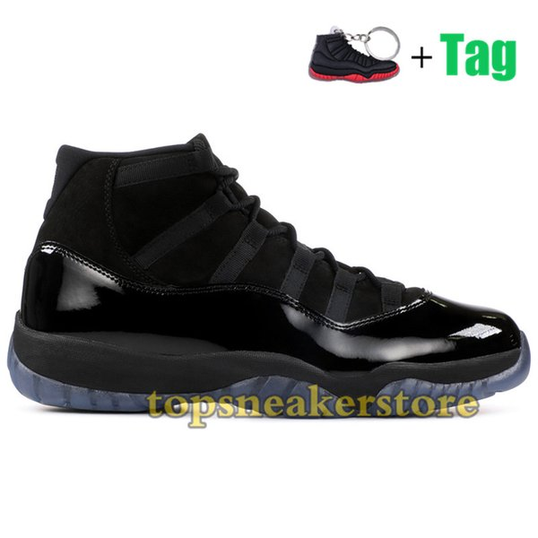 11s-Cap and Gown