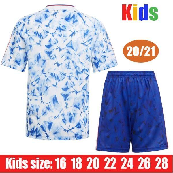 Kids 2021 Fourth
