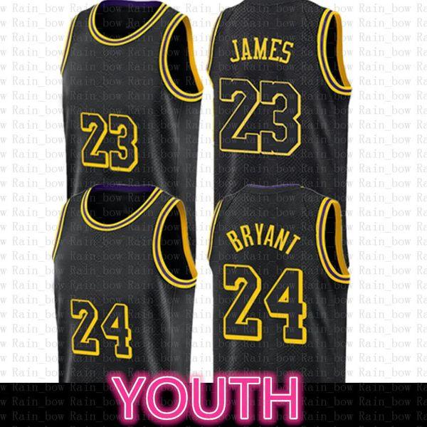 Jersey juvenil