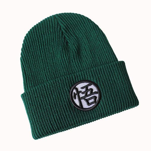 Dark Green-Adjustable