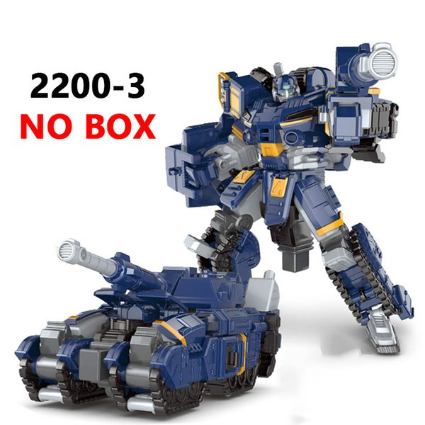 2200-3 Hayır Kutusu