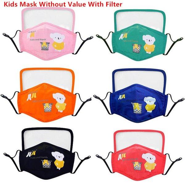 Cartoon Maske Kinder ohne Ventil