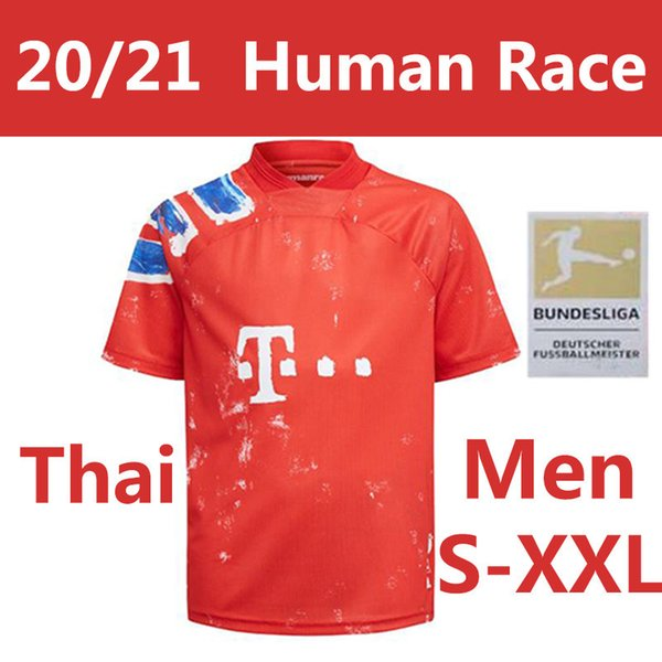2 Human Race Patch