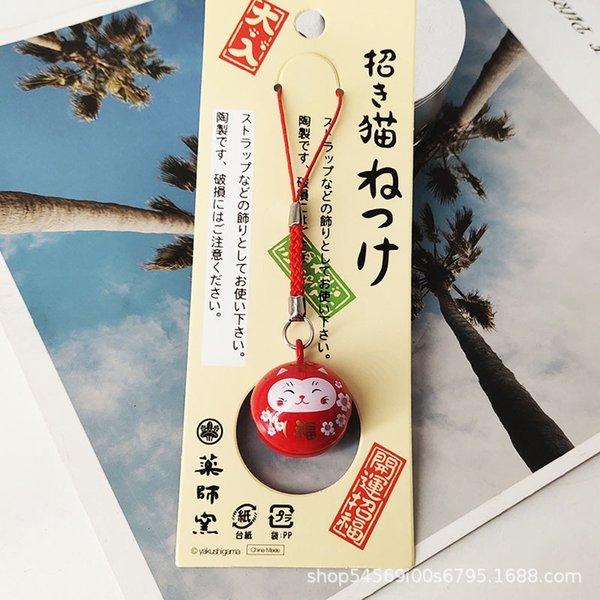 Embalaje Carta de la fortuna roja