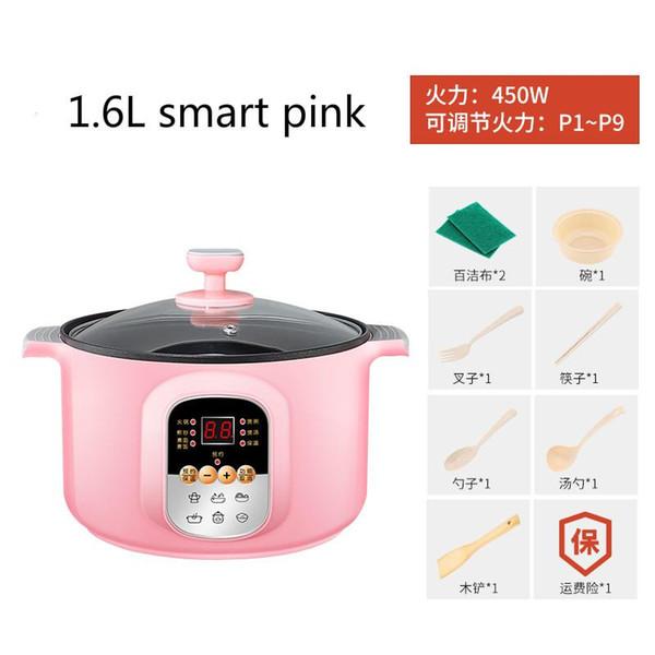 1.6L الذكية الوردي