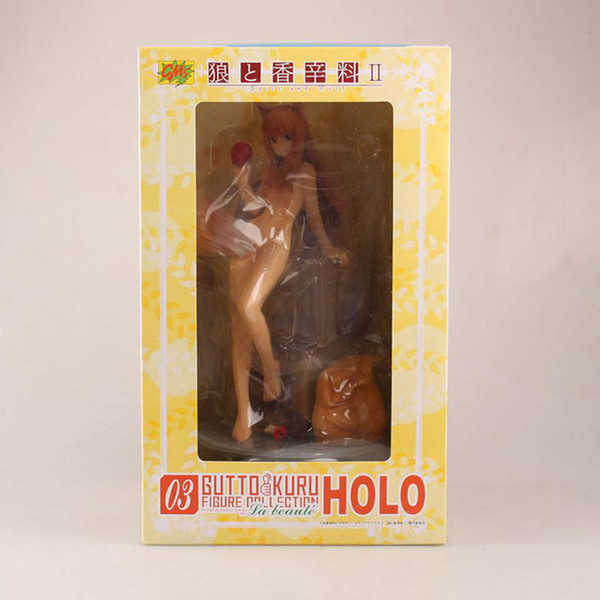Holo 2 kutusunda