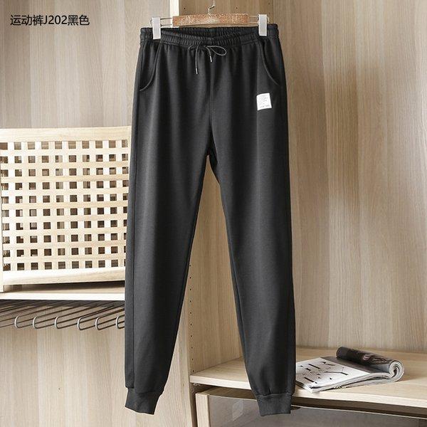 Pantalon de sport J202 Black White Label