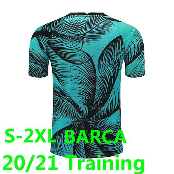 تدريب برشلونة