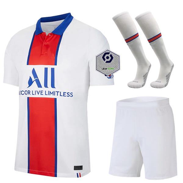 멀리 Ligue1과 함께 풀 세트