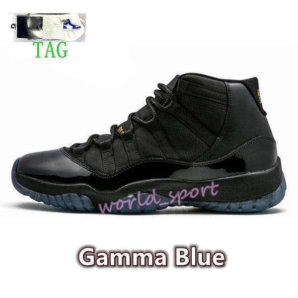 3. Гамма-синий