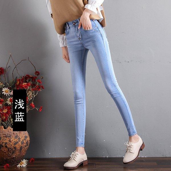 715 # Pantalon bleu clair