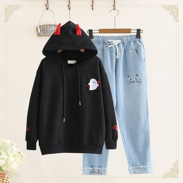 Üst Siyah + Işık Jeans