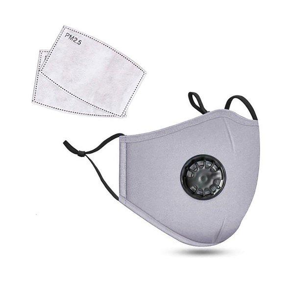 Серая маска для лица с фильтрами