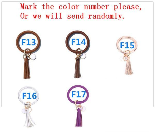 F13-F17