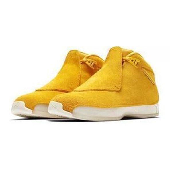 A1 Желтая замша