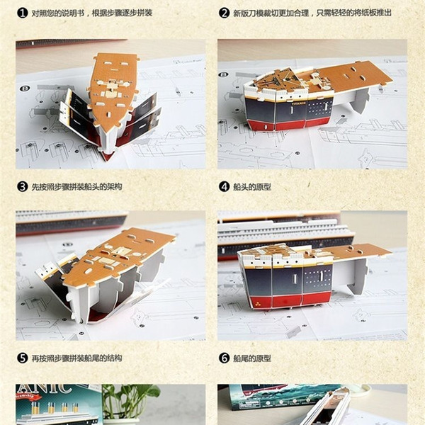 top popular 3D Titanic Ship DIY Paper Kids Creative IQ Puzzles Adults Gifts Children Educational Toys Cardboard Model 35 PCS Y200428 2021
