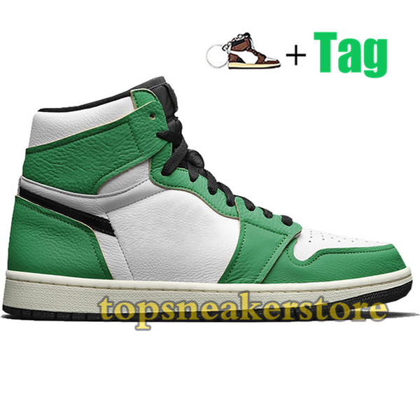 # 1 High Повезло зеленый