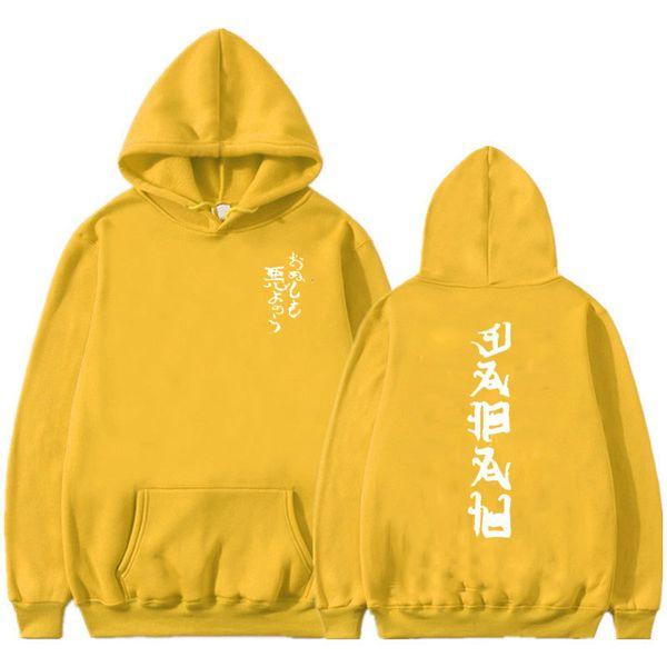 amarilla Ms832