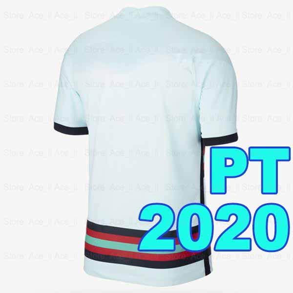 2020 прочь