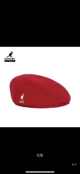 lana rossa