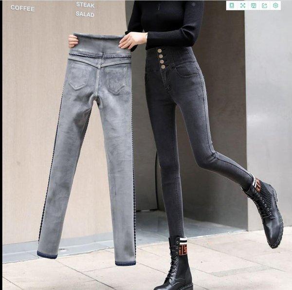Серый бархат джинсы