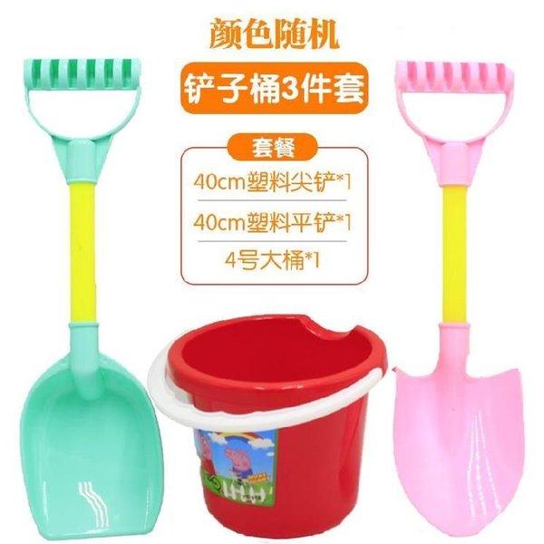 40cm Double Plastic Shovel + No. 4 Bucke