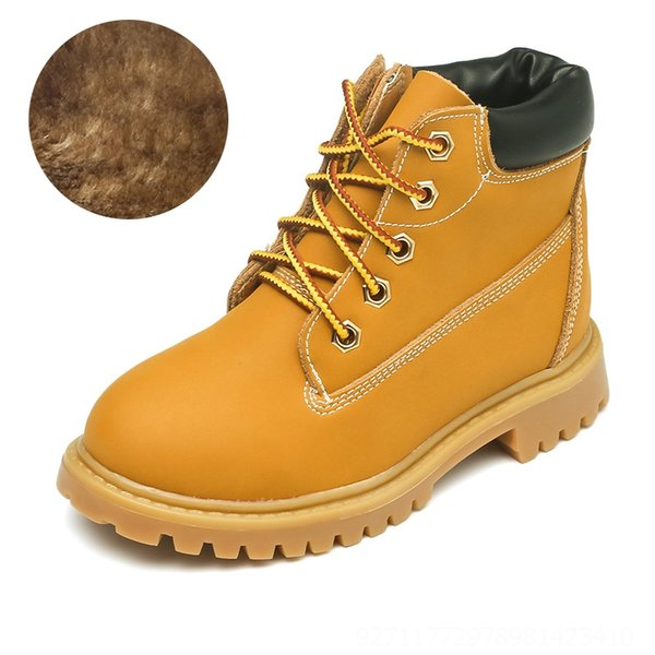 Velcro Yellow Cotton