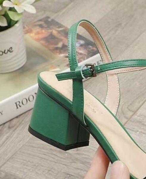 Green 8cm
