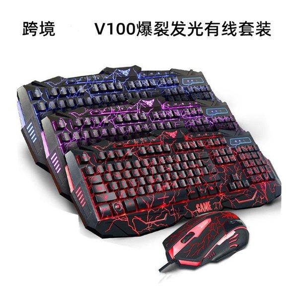 V100 Burst teclado y ratón Luminoso