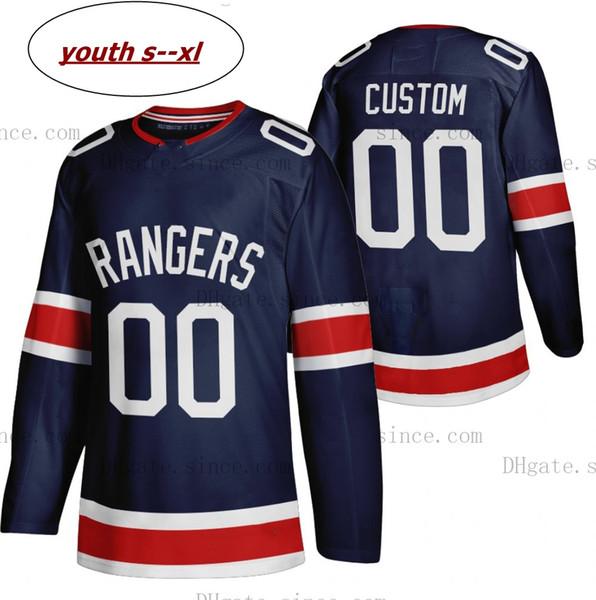 2021 Reverse Retro Youth S-XL