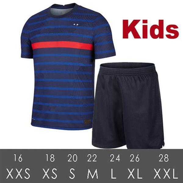 2020-home-kids