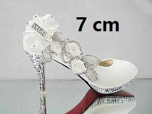 Branco 7 cm.