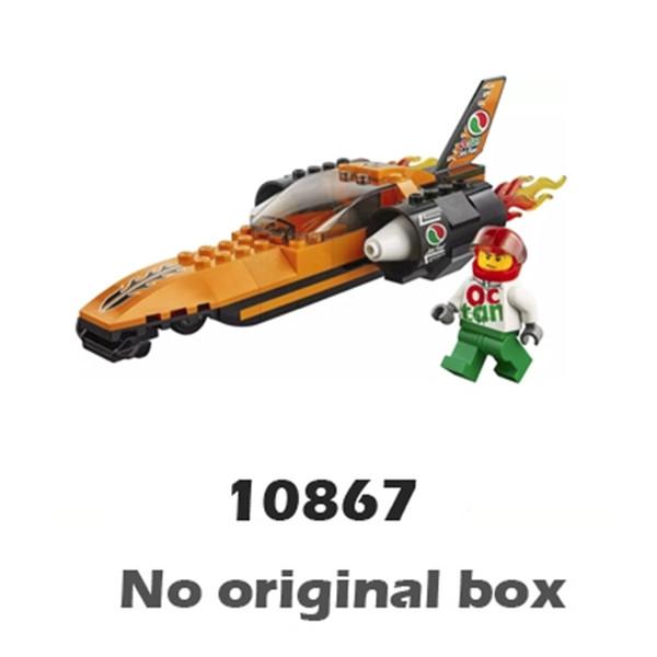 10.867 Hayır Kutusu
