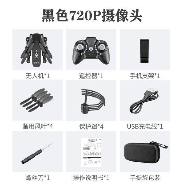 720P (حقيبة التخزين)