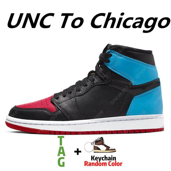 40-46 UNC в Чикаго