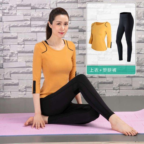 Pantaloni per gambe in plastica curcuma (set di due pezzi)